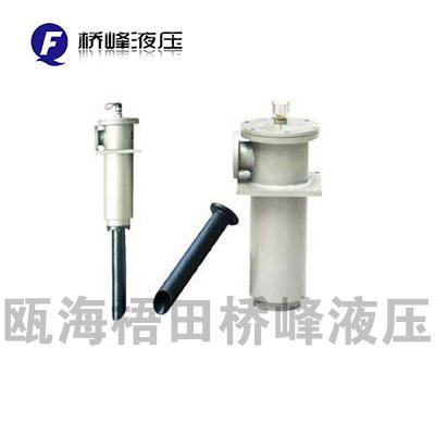 XNJ吸油過濾器